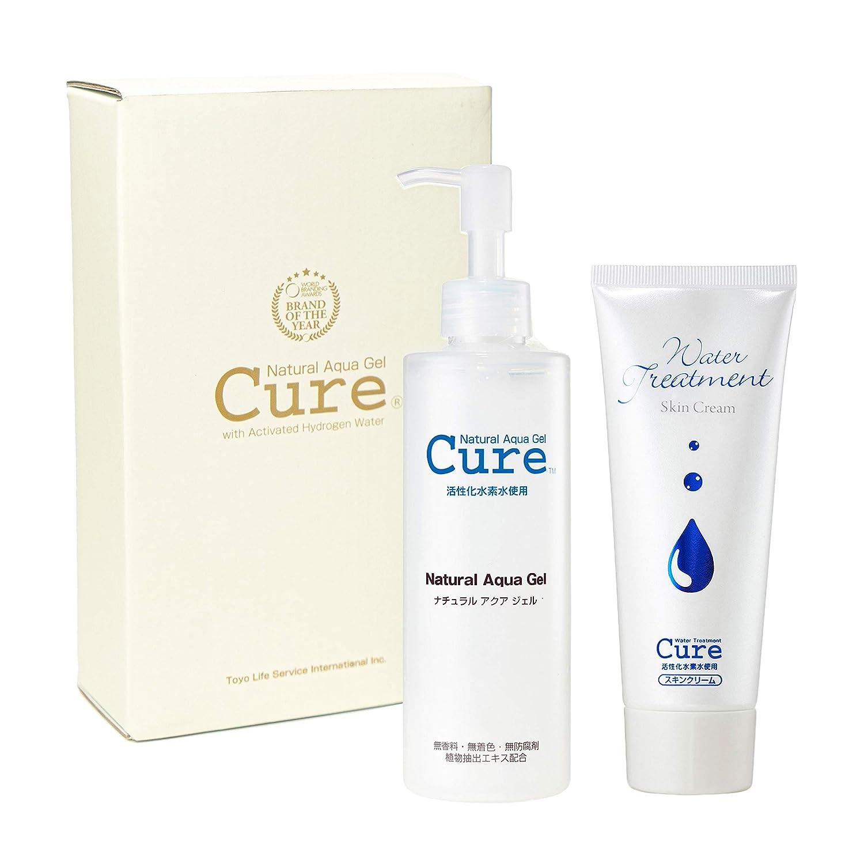 Cure Best Seller Kit | Contains: Cure Natural Aqua Gel Exfoliator & Cure Water Treatment Skin Cream