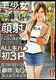 シロウトハンター17 [DVD]