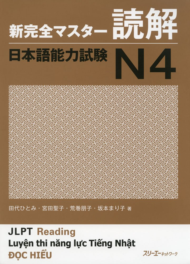 Shin Kanzen Master N4 Reading Dokkai Jlpt Japan Language