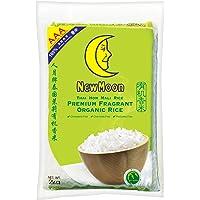 NewMoon Organic Rice, 2kg