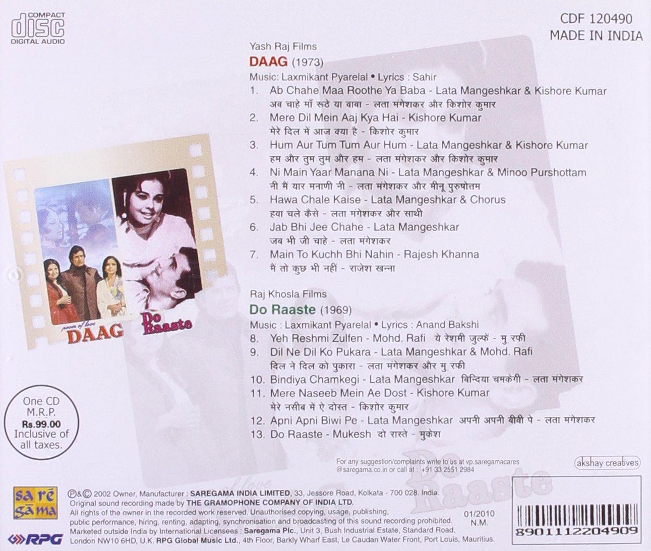 Apni apni biwi pe lyrics | do raaste (1969) songs lyrics | latest.
