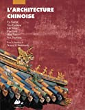 L'Architecture chinoise