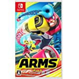 ARMS [Splatoon2 (スプラトゥーン2)|オンラインコード版に使える500円クーポン付]
