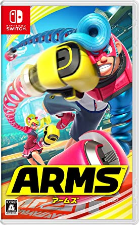 ARMS - Switch