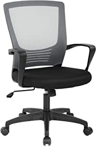 Ergonomic Office Chair Desk Chair Modern Executive Computer Chair Rolling Swivel Adjustable Chair Mesh Back Support for Women&Men, Grey