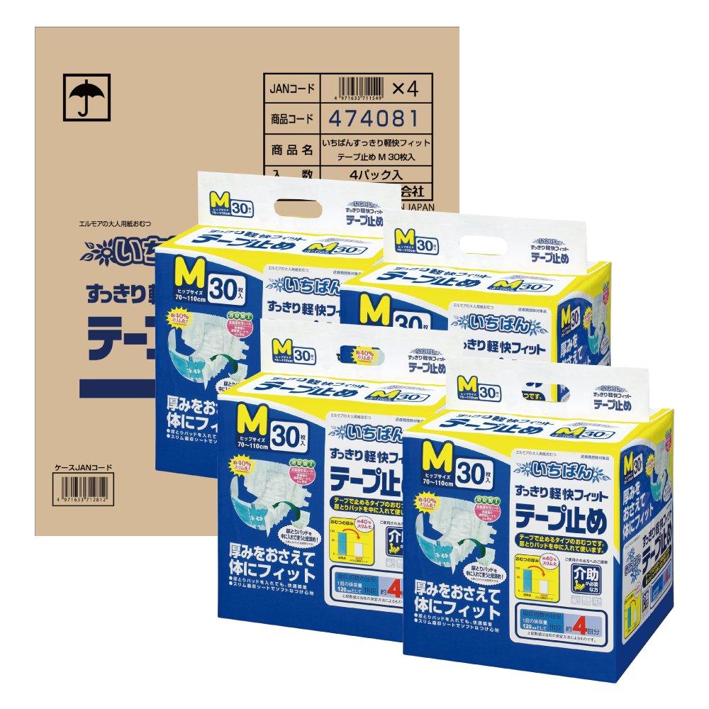エルモア いちばん 軽快フィット テープ止めタイプ 男女共用 Mサイズ 30枚入×4 B0763SLHKL   Mサイズ 30枚×4個