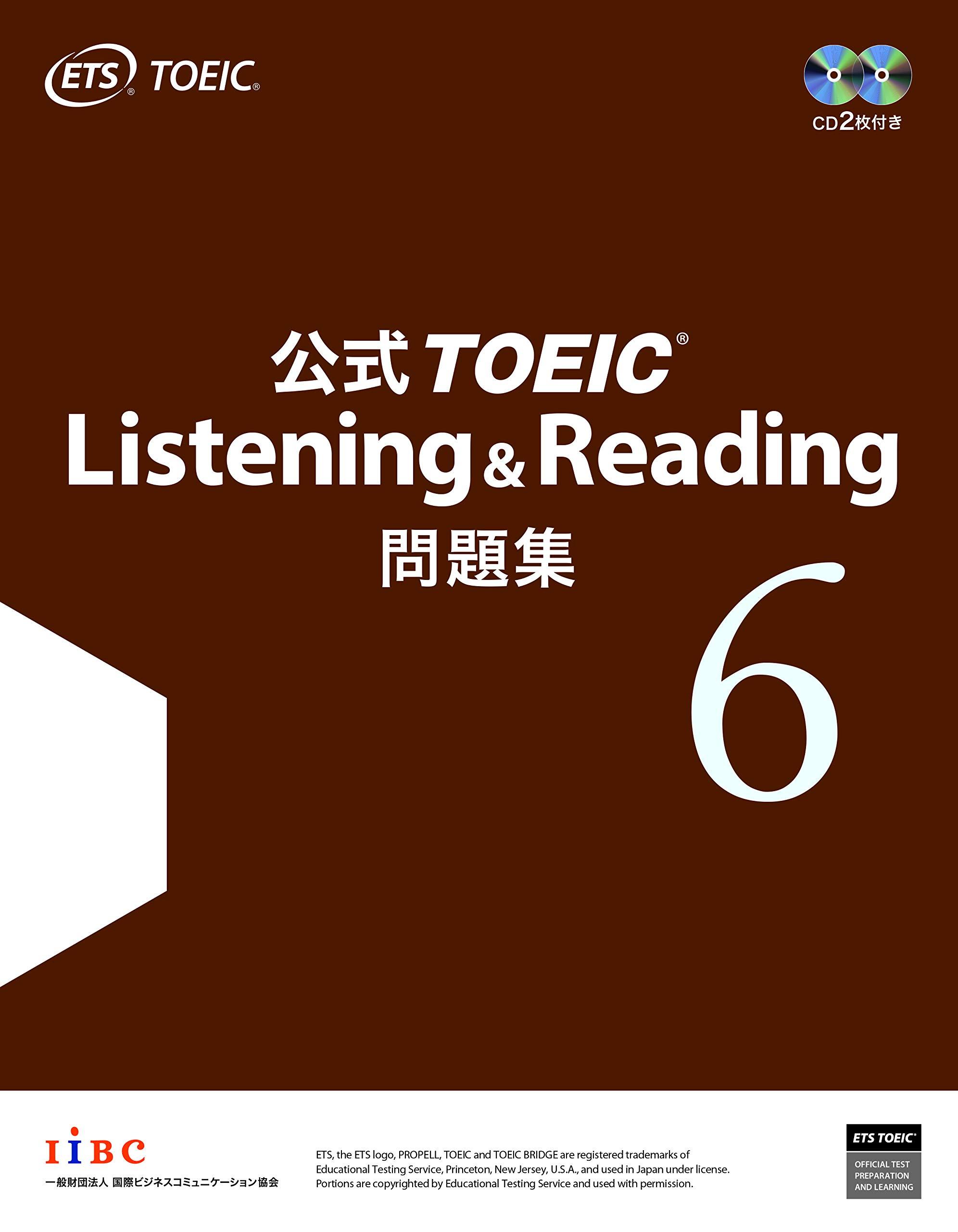 公式 TOEIC Listening & Reading 問題集 6 | Educational Testing Service |本 | 通販 |  Amazon