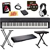 Casio Privia PX-160 Digital Piano Bundle with Stand, Bench, Dust Cover, Sustain Pedal, Headphones, Book, Austin Bazaar Instructional DVD, Polish Cloth