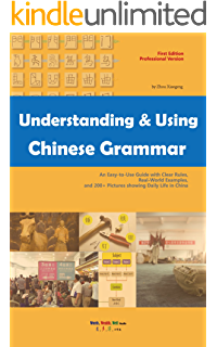 Collins mandarin chinese phrasebook and dictionary gem edition understanding and using chinese grammar an easy to use guide with clear rules fandeluxe Image collections