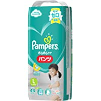 Pampers Baby Dry Pants, Large, 44 Count