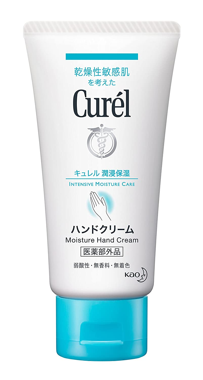 Curel JAPAN Curel hand cream 55g
