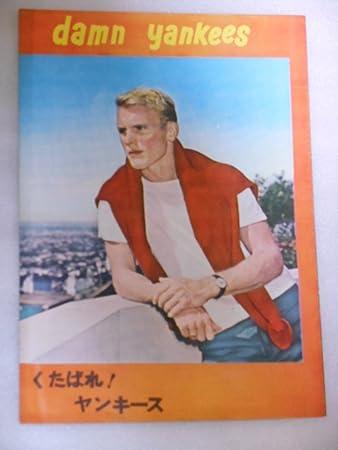 Amazon.co.jp: 1958年映画パン...