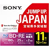 SONY recording for 25GB 1-2 speed BD-RE rewritable Blu-ray Disc 10 + 1 pieces 11BNE1VSPS2
