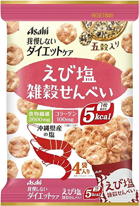 リセットボディ雑穀せんべいえび塩味22g4袋