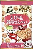 リセットボディ 雑穀せんべい えび塩味 22g 4袋