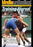 月刊トレーニングジャーナル 2019年8月号 (2019-07-10) [雑誌]