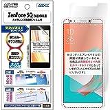 ASDEC アスデック ZenFone 5Q ZC600KL フィルム ノングレアフィルム3・防指紋 指紋防止・気泡消失・映り込み防止 反射防止・キズ防止・アンチグレア・日本製 NGB-ZC600KL (ZenFone5Q, マットフィルム)