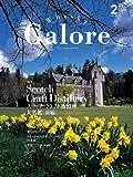 Whisky Galore(ウイスキーガロア)Vol.18 2020年2月号