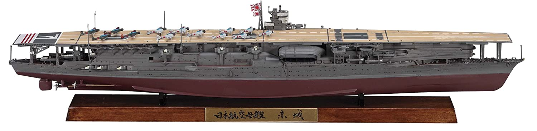 Amazon.com: Hasegawa 1:700 Scale IJN Aircraft Carrier Akagi ...