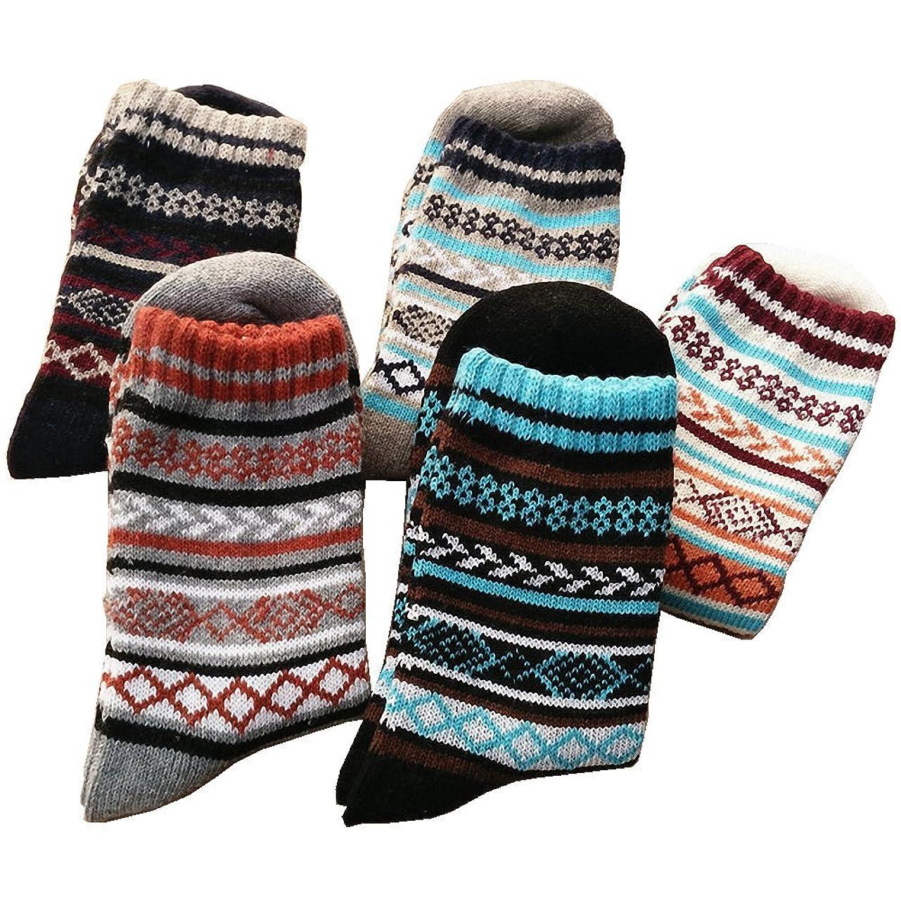 置くためにパックサロン予算Amilia 靴下 メンズ 五本指ソックス ランニング マラソン スポーツソックス セット 5本指 綿 消臭 抗菌