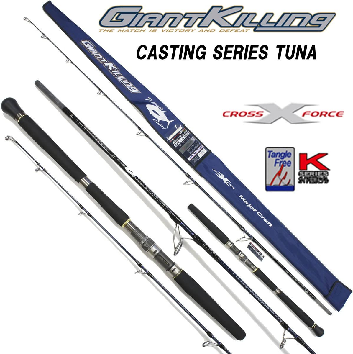 Major Craft Giant Killing Series Spinning Rod GKC 84 TUNA (4380 ...
