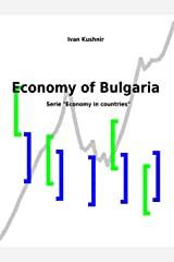 Economy of Bulgaria (Economy in countries Book 47) Kindle Edition