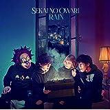 【早期購入特典あり】RAIN (初回限定盤B)(CD+DVD)(オリジナルステッカー付)