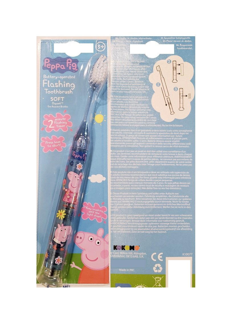 Kokomo entertainment ONE Peppa Pig Flashing Toothbrush Ages 3