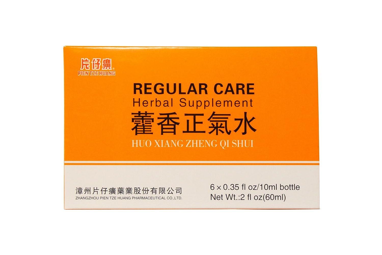 Regular Care Herbal Supplement Huo Xiang Zheng Qi Shui Pien Tze Huang Zhang Zhou Health Personal