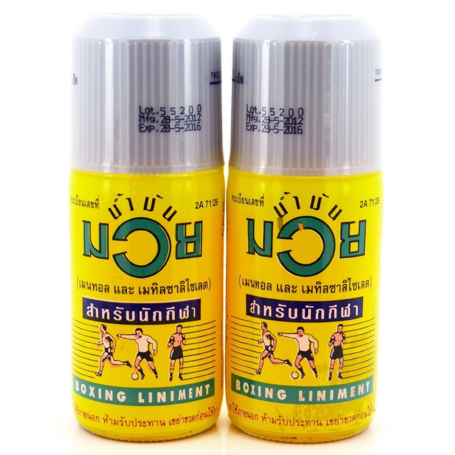 Namman Muay Thai Boxing Liniment 120ml. (2 Bottles) Thailand