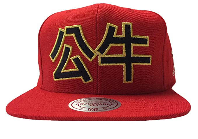 697a9631 Mitchell & Ness Chicago Bulls Chinese New Year 2019 Snapback Hat (RD) NBA  Cap