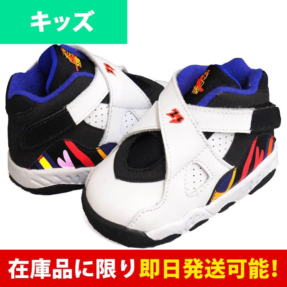 Nike(ナイキ) ジョーダン/JORDAN エアジョーダン 8 レトロ キッズ AIR JORDAN 8 RETRO BT (ホワイト) - 4C(. [並行輸入品] B01JI39PA0