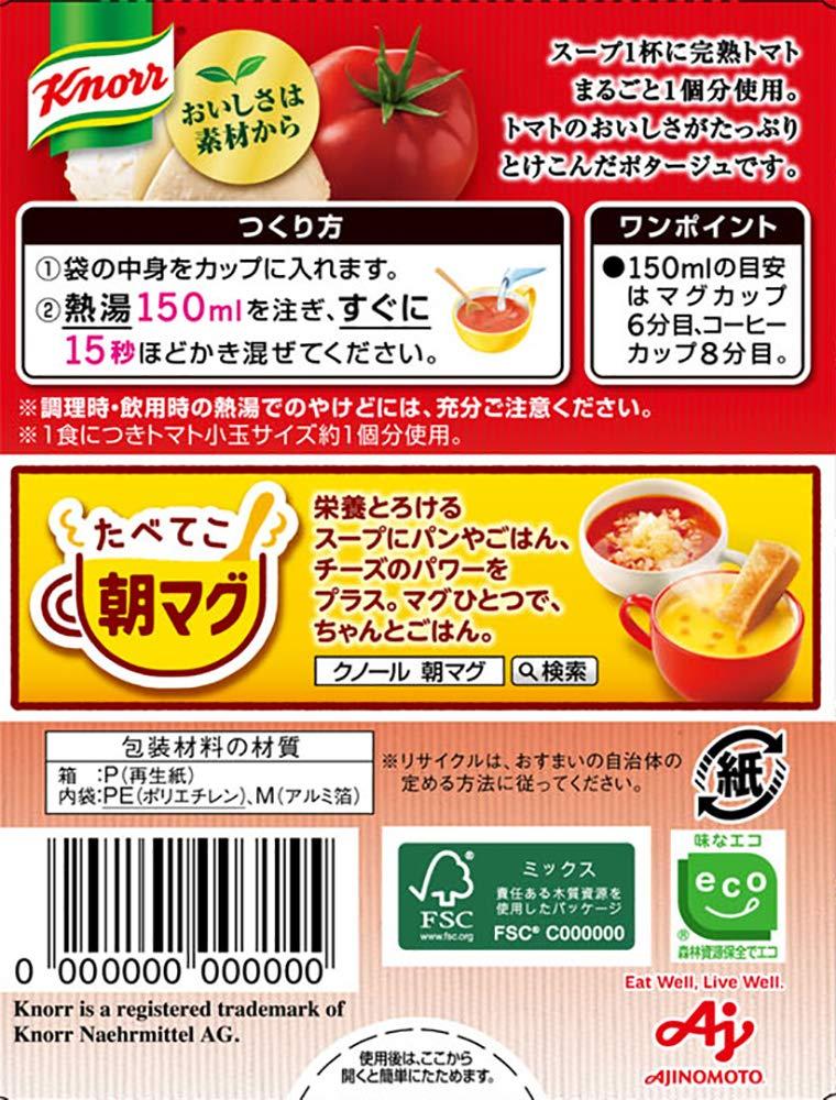 クノール カップ スープ トマト