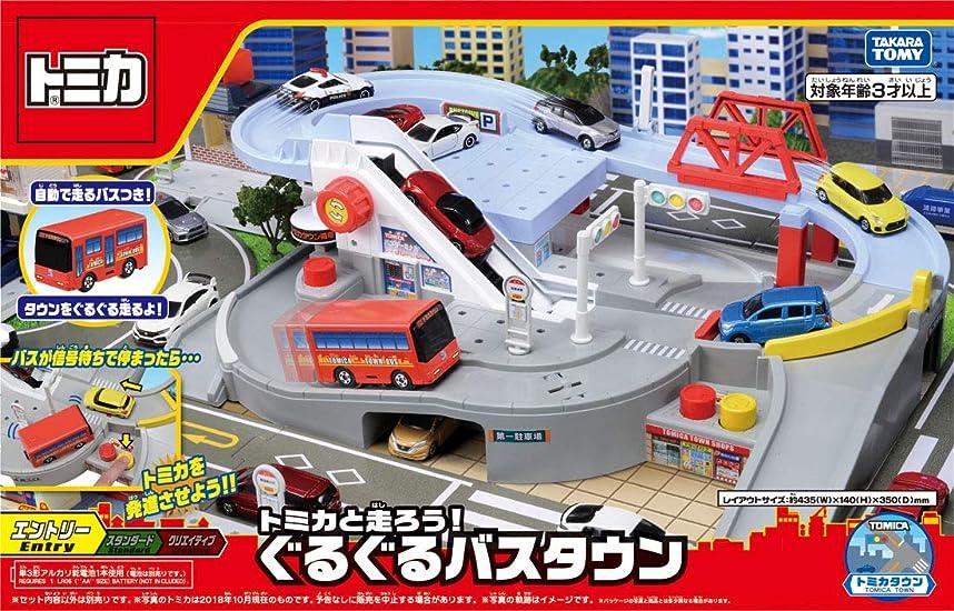 鬼ごっこうんざり入口トミカ No.117  トヨタ GR スープラ (箱)