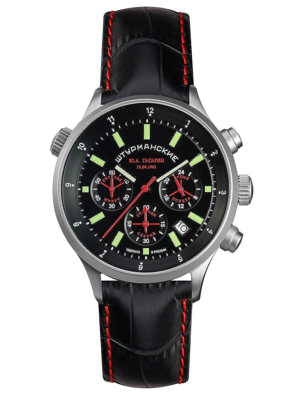Sturmanskie Gagarin Chrono Uhr fÜr Herren VD53-4565465