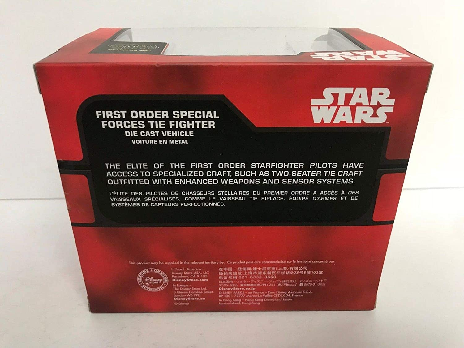 First Order Special Forces Tie Fighter STAR WARS die cast vehicle Disney Store at Amazons Sports Collectibles Store