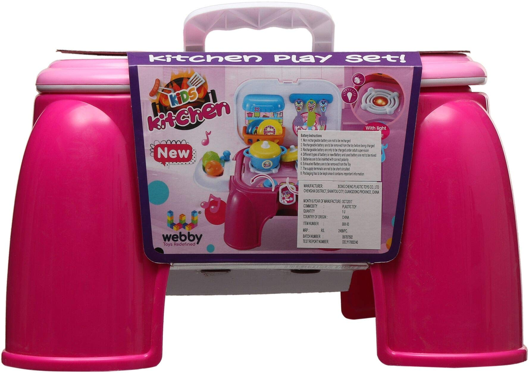 Xiong Cheng Kids Kitchen Pretend Play Battery Operated Toy Set Multi Color Buy Online In Mongolia At Desertcart