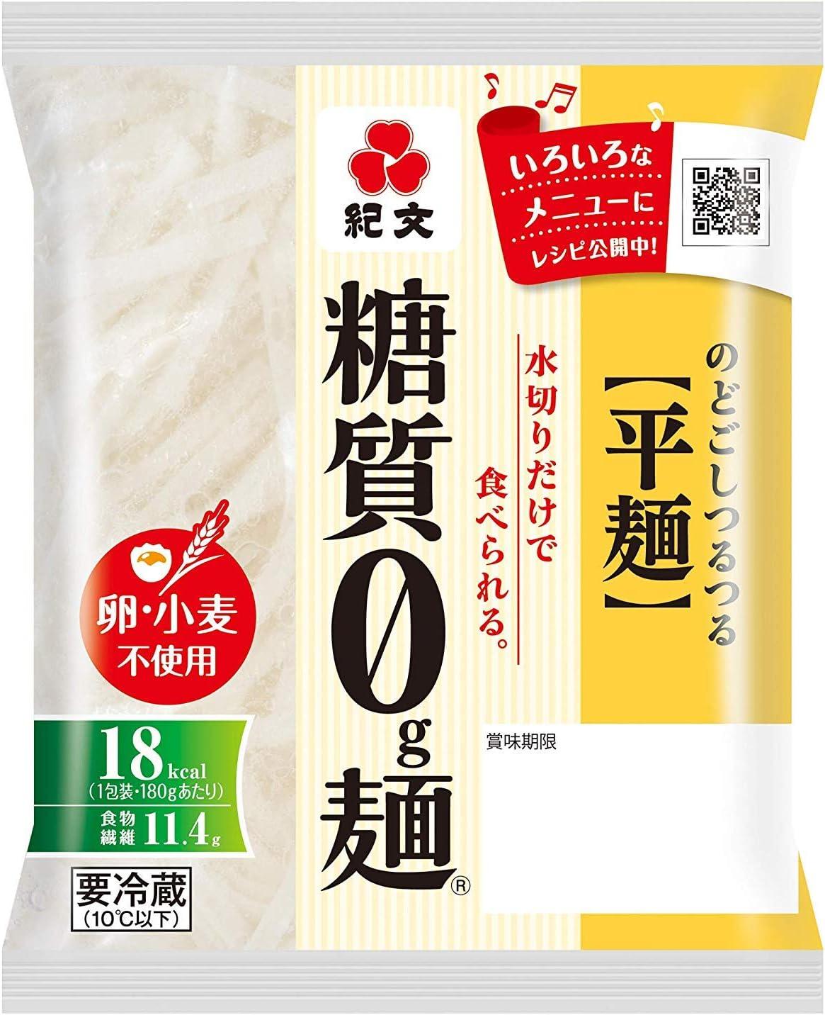 ゼロ 糖 麺 質