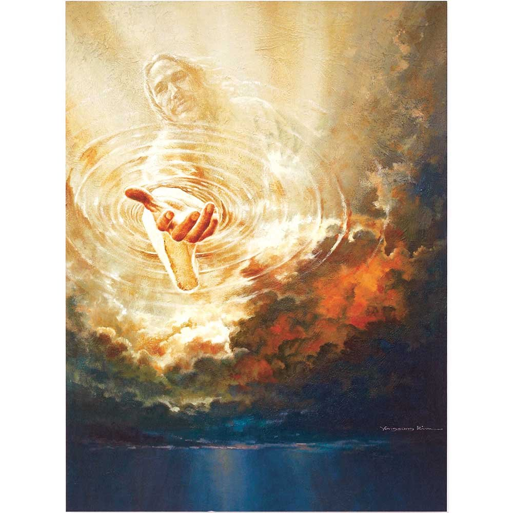 Dicksons The Hand Of God Reaching Brushstroke Sky 18 x 24 Wood Wall Sign Plaque