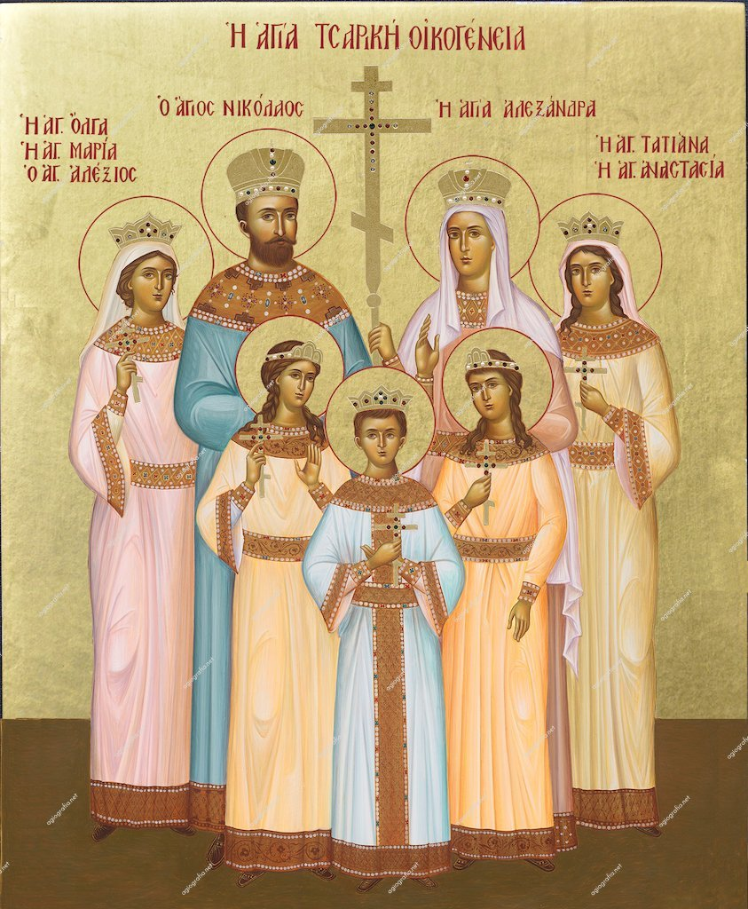 St. Romanov family   Byzantine Christian Orthodox Icon on Wood