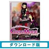 わがままファッション GIRLS MODE 【Wii Uで遊べる ニンテンドーDSソフト】 [オンラインコード]