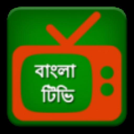 All Bangla TV