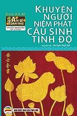 Khuyen nguoi niem Phat cau sinh Tinh Do: An Si Toan Thu - Tap 5 Paperback