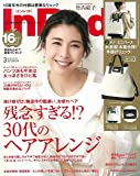 In Red(インレッド) 2019年 3月号