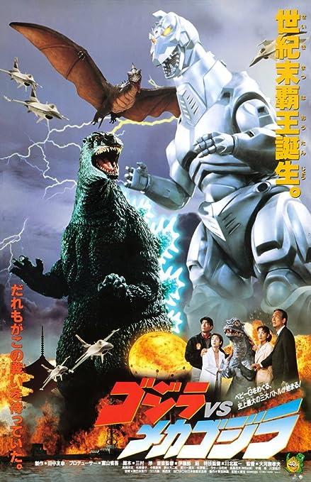 Pop Culture Graphics Godzilla vs. Mechagodzilla Poster Movie Japanese B 11x17 Masahiro Takashima Ryoko Sano Megumi Odaka