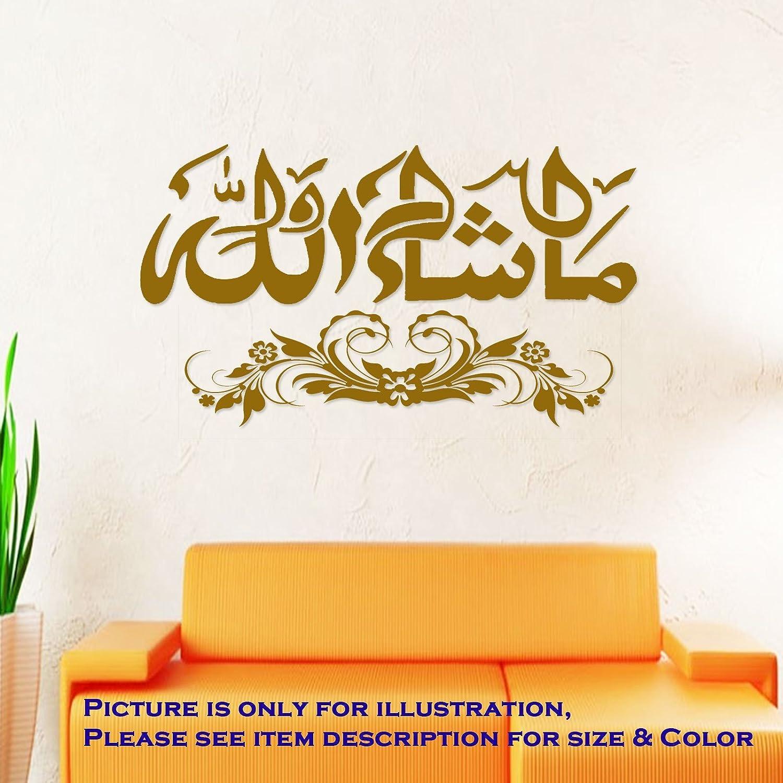Amazon com: MashaAllah Islamic Wall Art Stickers Quran Ayat