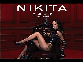 NIKITA/ニキータ<ファースト・シーズン> (吹替版)