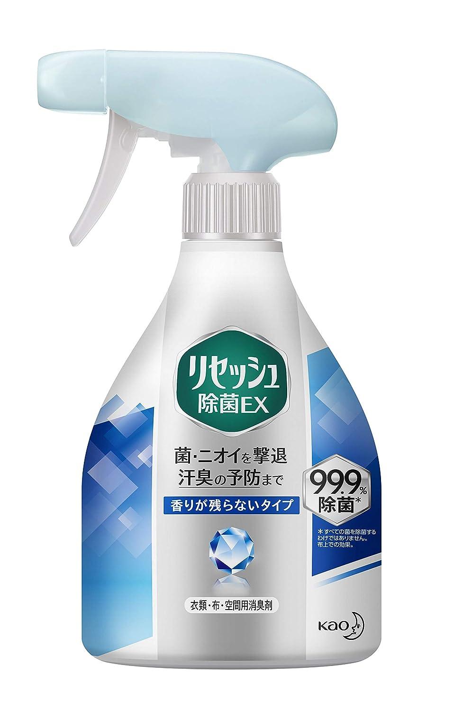【花王】リセッシュ除菌EXのサムネイル