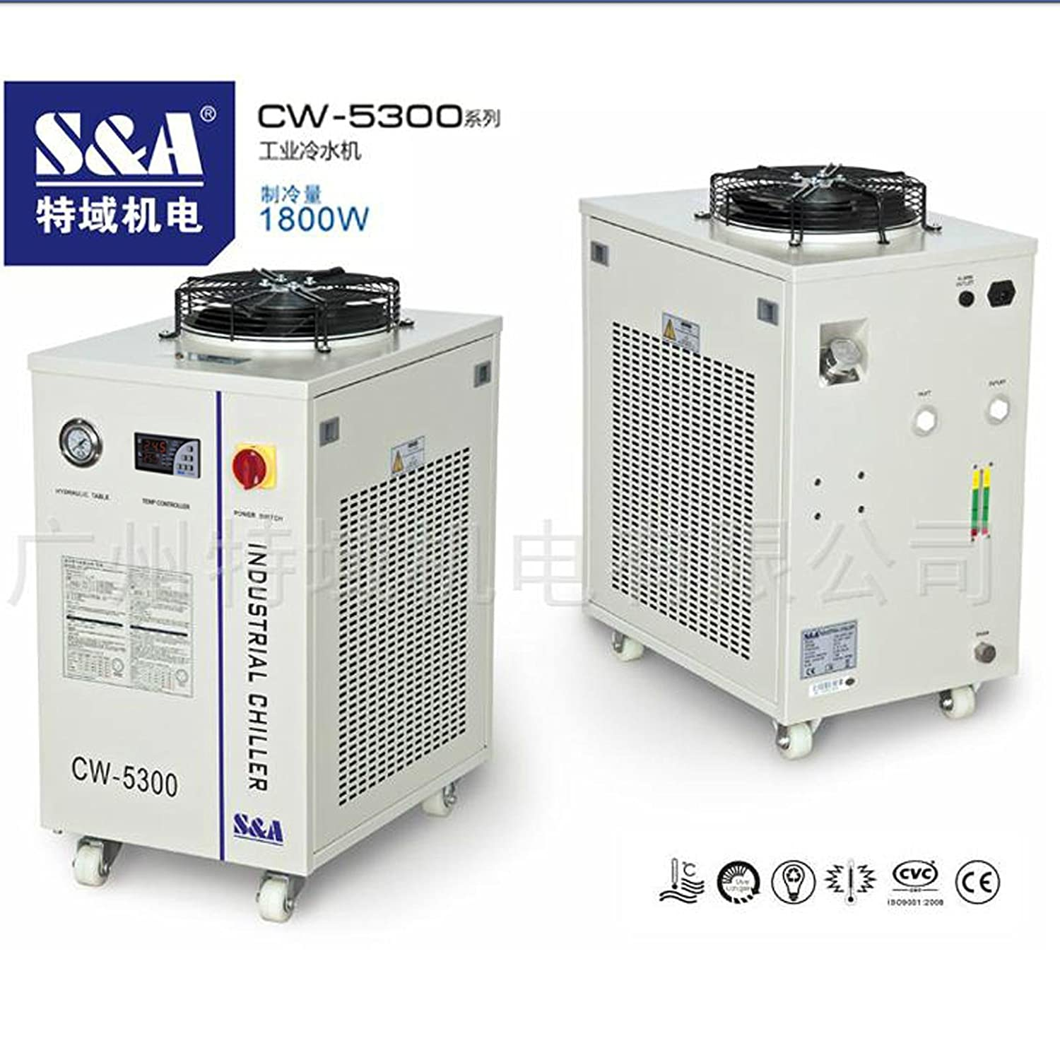 Industrial Water Chiller Cool 5KW Spindle Welding Equipment CW-5000AH 220V 50Hz