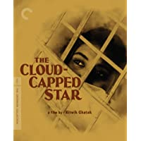 The Cloud-Capped Star (Criterion Collection) [Blu-ray]